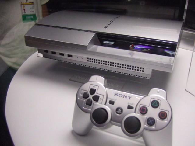 Version 2006 présentée lors du salon de l'E3