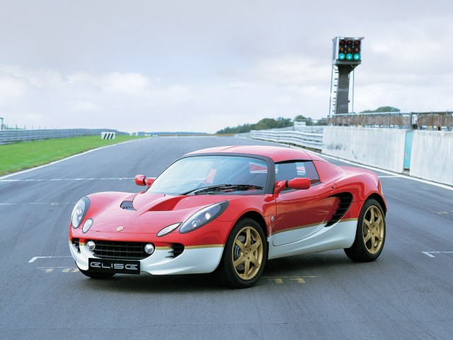 lotus-elise-type-49-red-white-front-1280x960