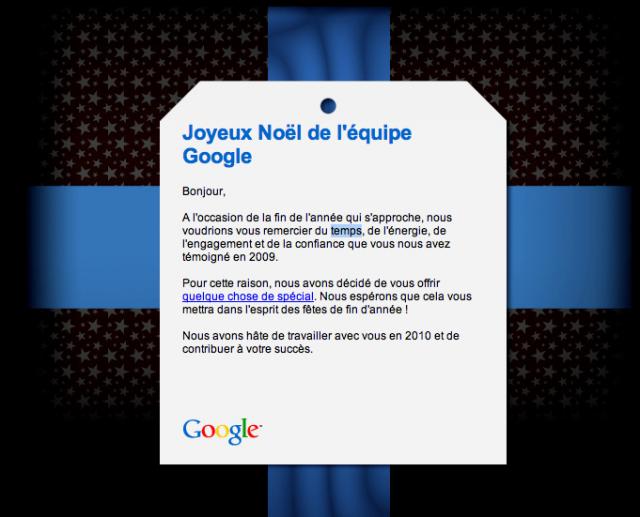 Google fait un cadeau à Youyouk