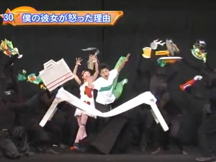 Kaisou Taishou - Scène de ménage un peu spéciale