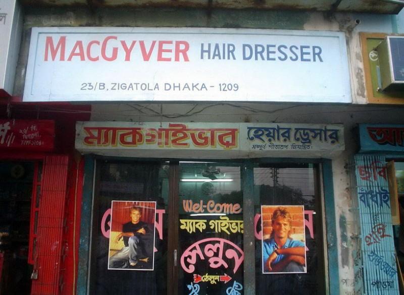 Le salon de coiffure MacGyver